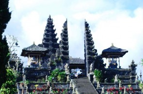 Pura Besakih: the revered Mother Temple of Bali